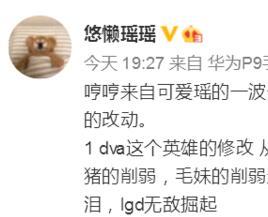 YaoYao总结春季赛后版本:当前版本初期阵容会百花齐放