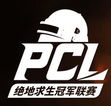 2021PCL春季赛第三周常规赛落下帷幕:棋逢对手难相胜