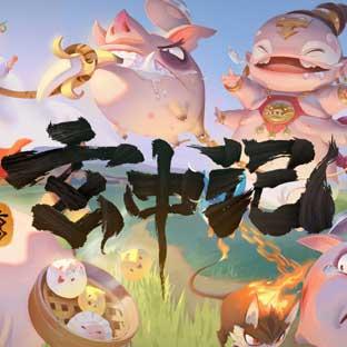 玄中记测评:妖怪们的东方玄幻大世界