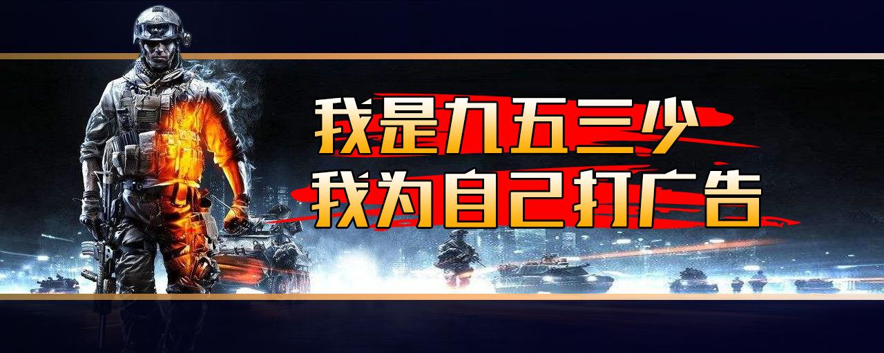 穿越火线: 铁山靠狂沙将军-触手TV